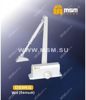 Доводчик MSM D50KG Белый (WH)