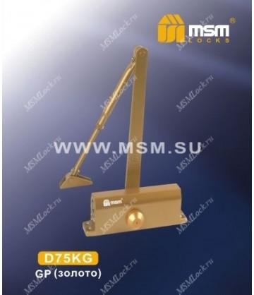 Доводчик MSM D75KG Золотой (GP)