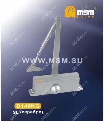 Доводчик дверной MSM D140KG Серебро (SL)