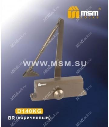 Доводчик дверной MSM D140KG Коричневый (BR)