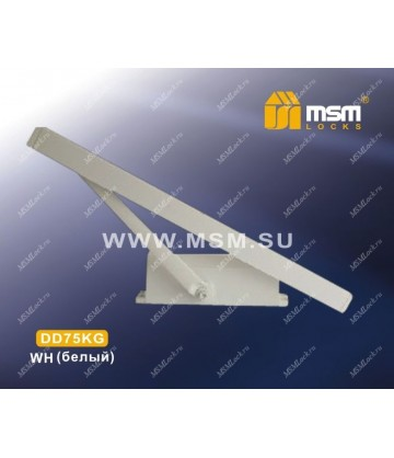 Доводчик двери MSM со скользящей тягой DD75KG Белый (WH)