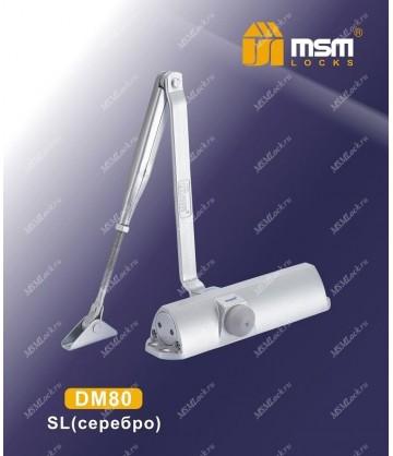 Дверной доводчик MSM DM80 Серебро (SL)