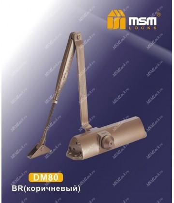 Дверной доводчик MSM DM80 Коричневый (BR)