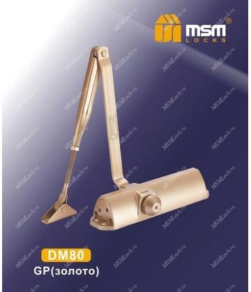 Дверной доводчик MSM DM80 Золотой (GP)