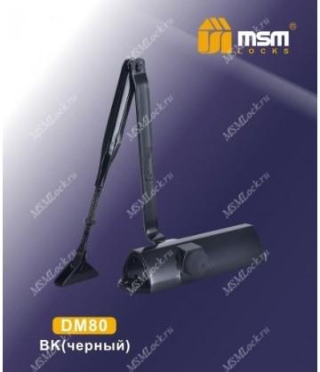 Дверной доводчик MSM DM80 Черный (BK)
