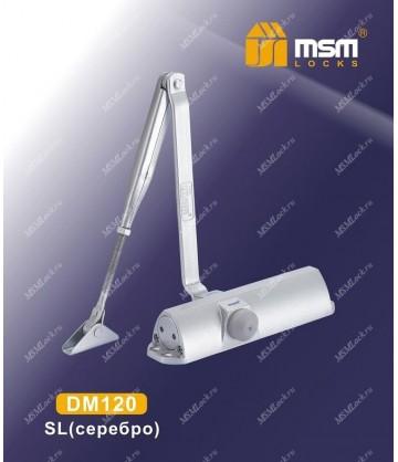 Дверной доводчик MSM DM120 Серебро (SL)