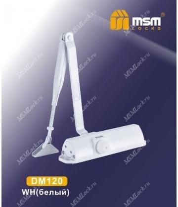 Дверной доводчик MSM DM120 Белый (WH)