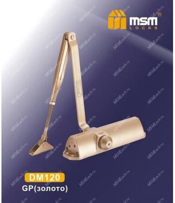 Дверной доводчик MSM DM120 Золотой (GP)