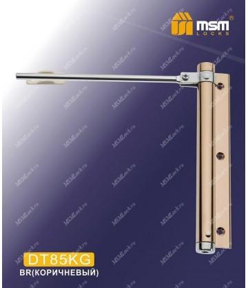 Доводчик двери MSM пружинный DT85KG Коричневый (BR)