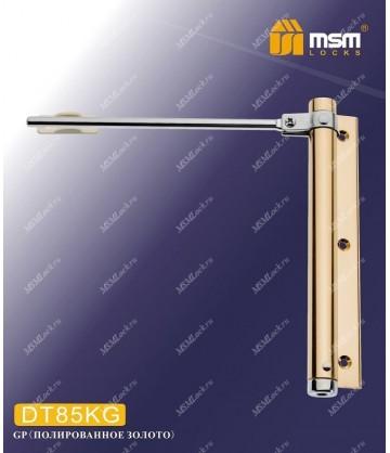 Доводчик двери MSM пружинный DT85KG Золотой (GP)