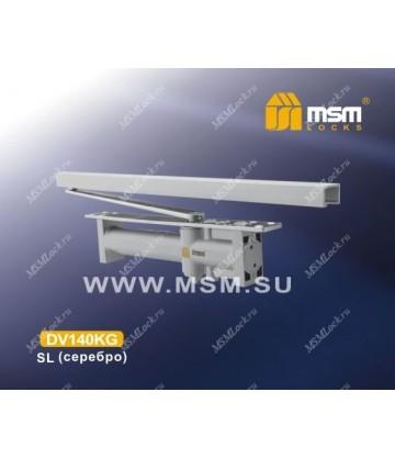 Доводчик двери MSM врезной DV140KG Серебро (SL)