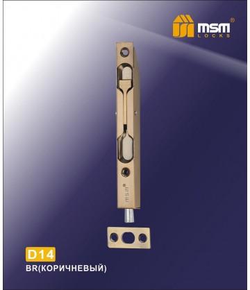Дверной шпингалет D14 матовый коричневый