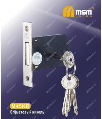 Замок врезной MSM крестовой ключ M45KR Матовый никель (SN)