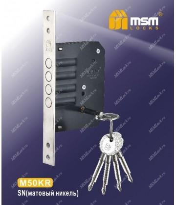Замок врезной MSM крестовой ключ M50KR-T Матовый никель (SN)