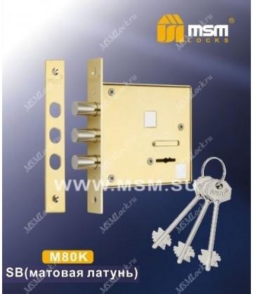 Замок врезной (сейфовый) M80K Матовая латунь (SB)
