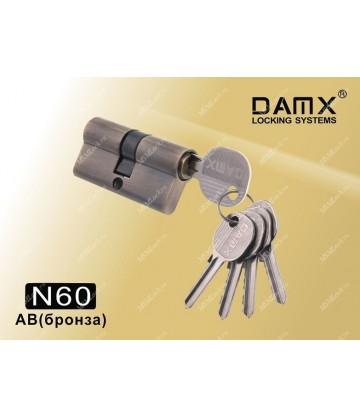 Цилиндровый механизм DAMX Простой ключ-ключ N60 мм Бронза (AB)