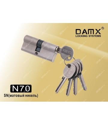 Цилиндровый механизм DAMX Простой ключ-ключ N70 мм Матовый никель (SN)