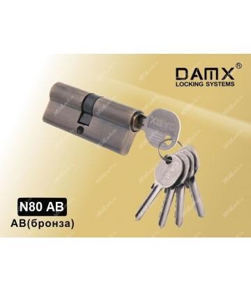 Цилиндровый механизм DAMX Простой ключ-ключ N80 мм Бронза (AB)