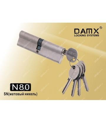 Цилиндровый механизм DAMX Простой ключ-ключ N80 мм Матовый никель (SN)