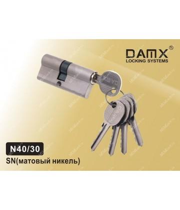 Цилиндровый механизм DAMX Простой ключ-ключ N40/30 мм Матовый никель (SN)