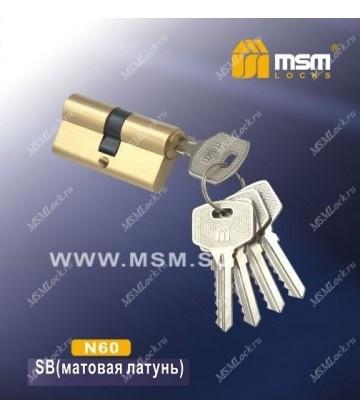 Цилиндровый механизм MSM N60 мм Матовая латунь (SB), латунь Простой ключ-ключ
