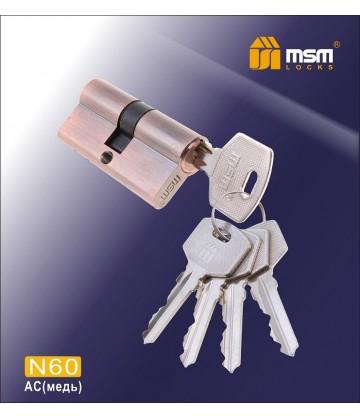 Цилиндровый механизм MSM N60 мм Медь (AC), латунь Простой ключ-ключ