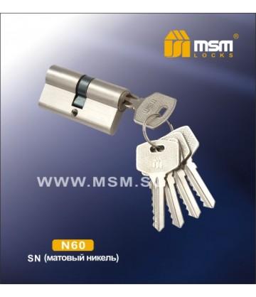 Цилиндровый механизм MSM N60 мм Матовый никель (SN), латунь Простой ключ-ключ