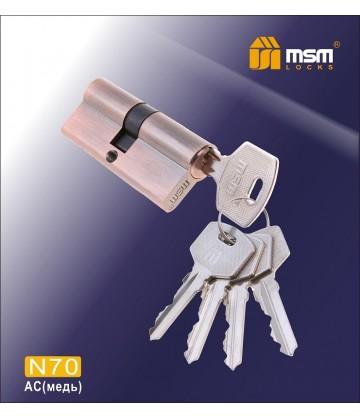 Цилиндровый механизм MSM N70 мм Медь (AC), латунь Простой ключ-ключ