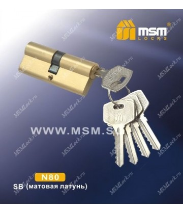 Цилиндровый механизм MSM N80 мм Матовая латунь (SB), латунь Простой ключ-ключ