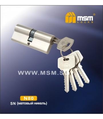 Цилиндровый механизм MSM N80 мм Матовый никель (SN), латунь Простой ключ-ключ