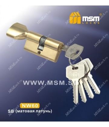 Цилиндровый механизм, латунь Простой ключ-вертушка NW60 мм Матовая латунь (SB)