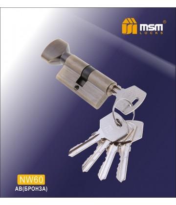 Цилиндровый механизм, латунь Простой ключ-вертушка NW60 мм Бронза (AB)