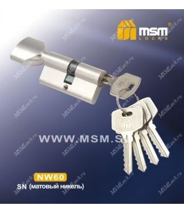 Цилиндровый механизм, латунь Простой ключ-вертушка NW60 мм Матовый никель (SN)