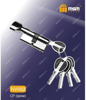 Цилиндровый механизм, латунь Простой ключ-вертушка NW60 мм Хром (CP)