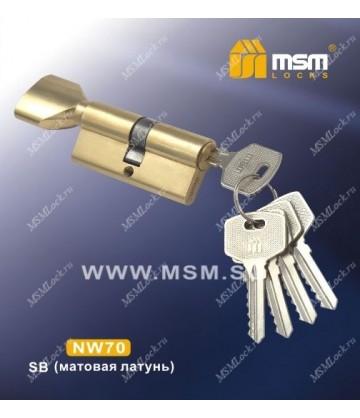 Цилиндровый механизм, латунь Простой ключ-вертушка NW70 мм Матовая латунь (SB)