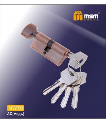 Цилиндровый механизм, латунь Простой ключ-вертушка NW70 мм Медь (AC)
