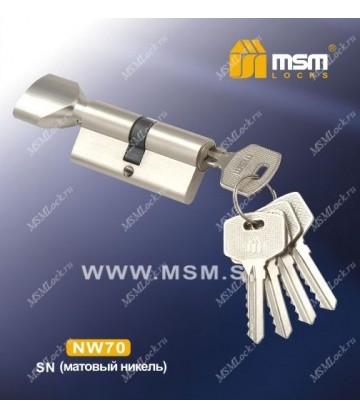 Цилиндровый механизм, латунь Простой ключ-вертушка NW70 мм Матовый никель (SN)