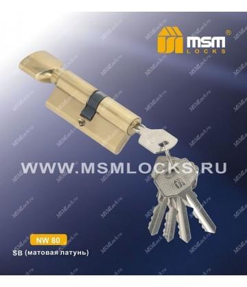 Цилиндровый механизм, латунь Простой ключ-вертушка NW80 мм Матовая латунь (SB)