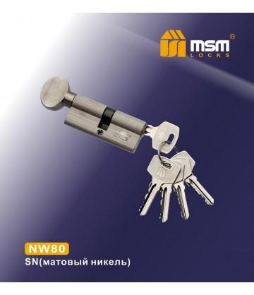 Цилиндровый механизм, латунь Простой ключ-вертушка NW80 мм Матовый никель (SN)
