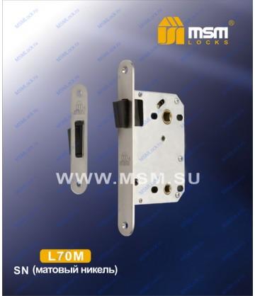 Дверной замок MSM L70M Матовый никель (SN) на межкомнатные двери