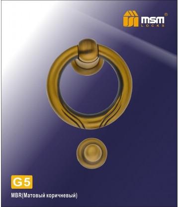 Дверной молоток G5 коричневый