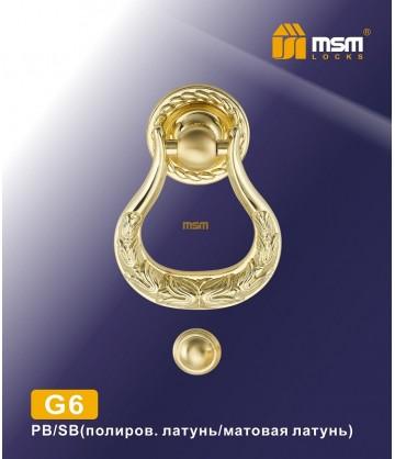 Дверной молоток G6 латунь