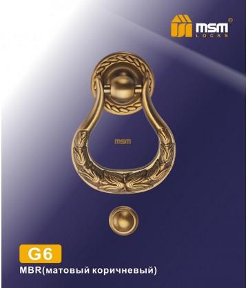 Дверной молоток G6 матовый коричневый