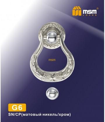 Дверной молоток G6 матовый никель хром