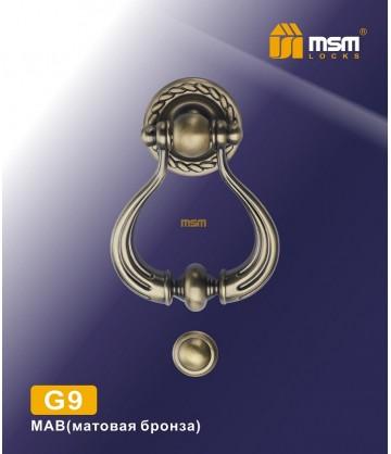 Дверной молоток G9 матовая бронза