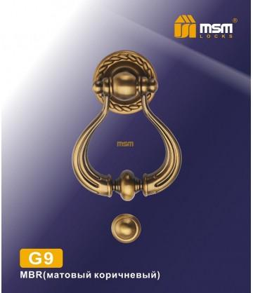 Дверной молоток G9 матовый коричневый
