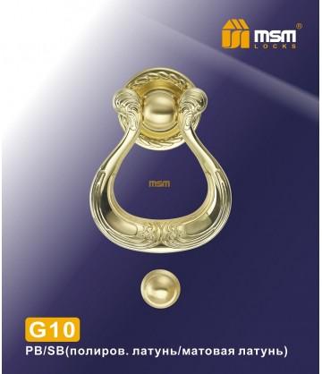 Дверной молоток G10 латунь