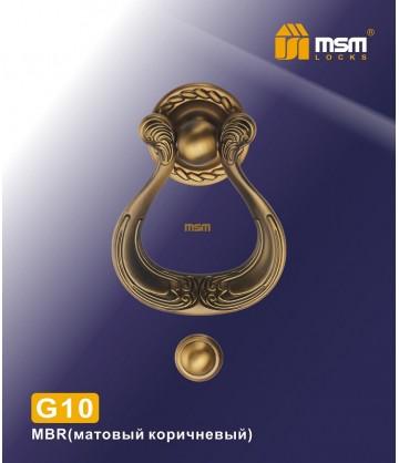 Дверной молоток G10 матовый коричневый