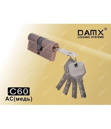Цилиндровый механизм DAMX Перфорированный ключ-ключ C60 мм Медь (AC)