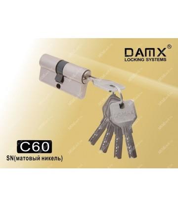 Цилиндровый механизм DAMX Перфорированный ключ-ключ C60 мм Матовый никель (SN)